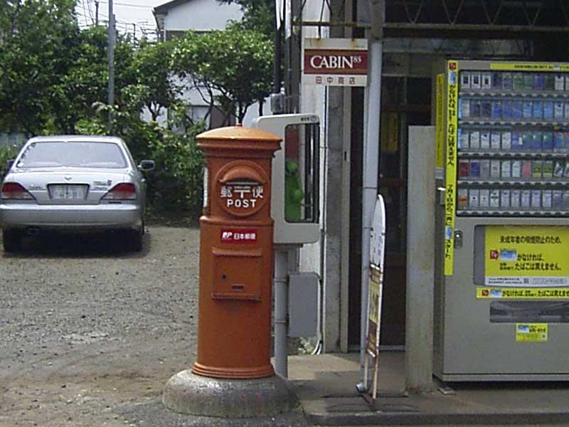 20080607-R0012302s.jpg