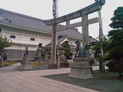 20080928-toyokawa-inari.jpg