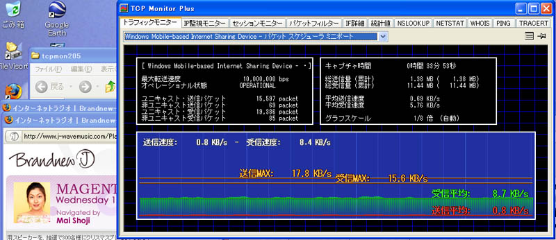 20081126-RADIO1.jpg