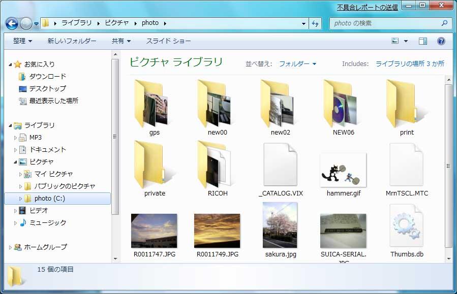 20090311-screen1.jpg