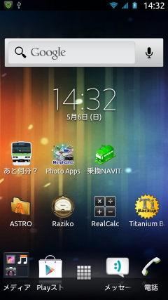 20120506-ThGo17a-S.jpeg