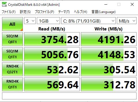 SSD BENCH